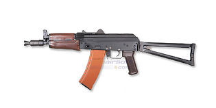 Marui AKS 74U blowback