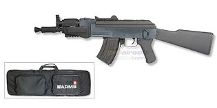 ASG AK47 Beta sähköase