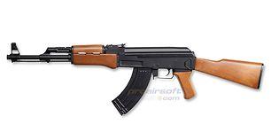 ASG AK47 7,2V sähköase