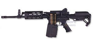 LMG konekivääri, metalli
