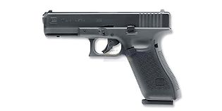 Umarex Glock 17 Gen5 6mm CO2, metalli
