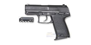 Marui H&K USP Compact blowback kaasupistooli