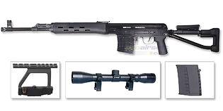 ASG Dragunov SVD-S jousitoiminen kivääri