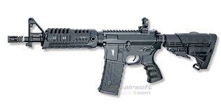 """CAA M4 CQB 10,5"""" sähköase metalli, musta"""