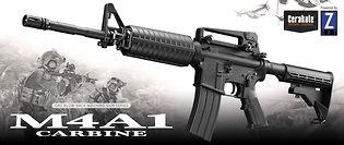 Marui M4A1 Carbine blowback kaasukivääri, metalli