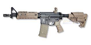 """CAA M4 CQB 10,5"""" sähköase metalli, hiekka"""