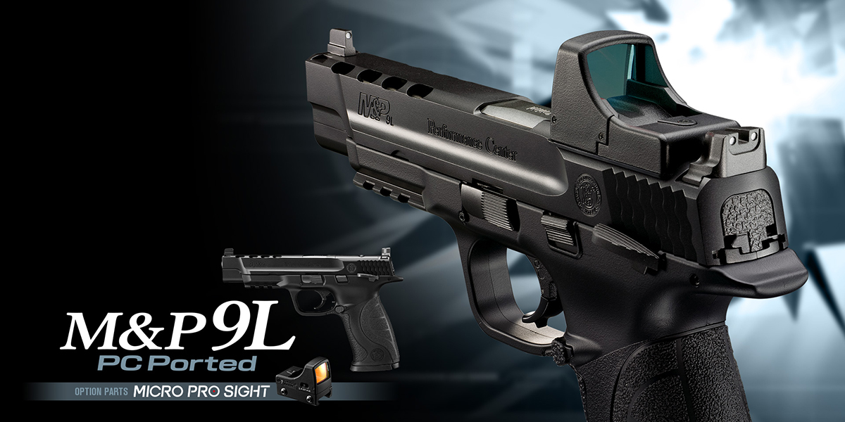 Marui M&P9L PC blowback kaasupistooli